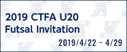 2019 CTFA U20 Futsal Invitation