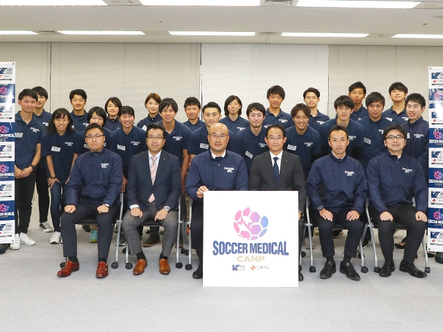 ニチバンと実施する SOCCER MEDICAL CAMPが終了 ~JFA Youth & Development Programme~