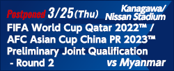 FIFA World Cup Qatar 2022 / AFC Asian Cup China PR 2023 Preliminary Joint Qualification - Round 2 [3/25]