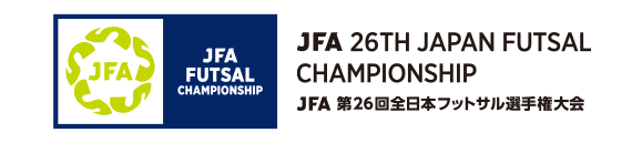 JFA 26th Japan Futsal Championship