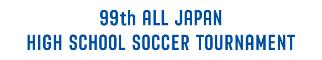 The 99th All Japan High School Soccer Tournament