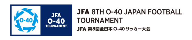 JFA 8th O-40 Japan Football Tournament