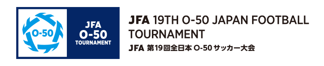 JFA 17th O-50 Japan Football Tournament