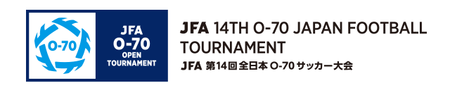 JFA 14th O-70 Japan Football Tournament