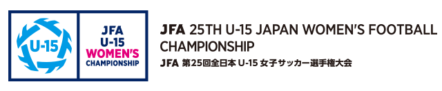 JFA 25th U-15 Japan Women's Football Championship