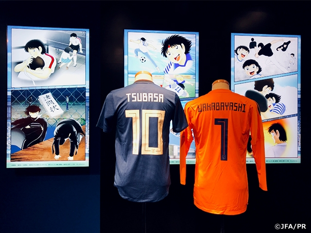 Japan Football Museum to host special exhibition event