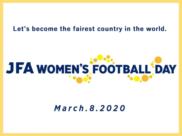 Free admission for female visitors at Japan Football Museum on