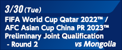 FIFA World Cup Qatar 2022 / AFC Asian Cup China PR 2023 Preliminary Joint Qualification - Round 2 [3/30]